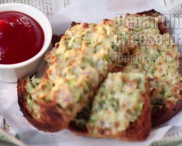 Vegan Chilli Cheese Toast | वीगन चिल्ली चीज़ टोस्ट | Vegan Recipes | Sanjeev Kapoor Khazana