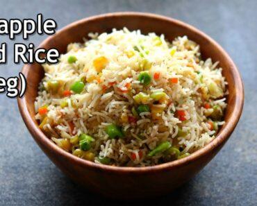 Pineapple Fried Rice – Healthy & Tasty – Vegan Recipes | Skinny Recipes