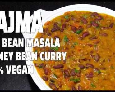 Rajma – Red Bean Curry – Kidney Bean Masala – Vegan Recipes Youtube
